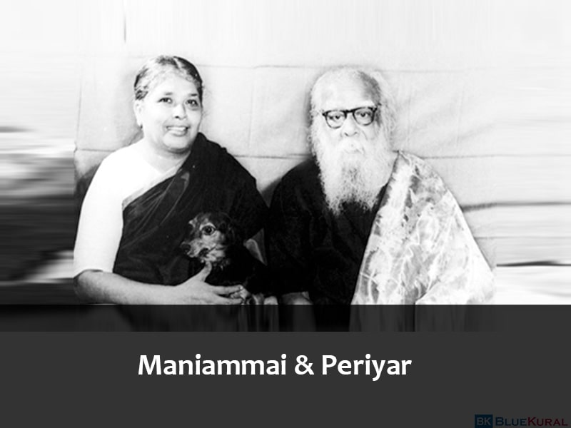 Why Periyar Married Maniammai? Rumours and Truths about Periyar